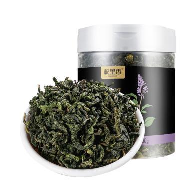 杞里香 丁香茶50g/罐 長白山嫩葉 腸胃養 花草茶葉