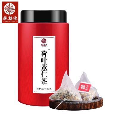 親福源 荷葉薏仁茶 罐裝茶 茶包 痰濕茶 泡茶 沖泡茶 20包