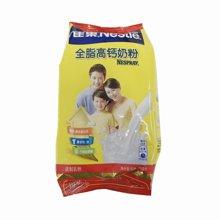 雀巢全脂高钙奶粉 NC2 NC3(400g)