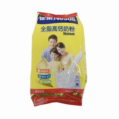 $雀巢全脂高鈣奶粉 JZ1(400g)