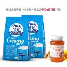 Devondale/德运奶粉 调制乳粉全脂成人奶粉澳洲进口1kg*2袋+950g百花蜜
