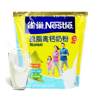 $雀巢脫脂高鈣奶粉袋裝(400g)