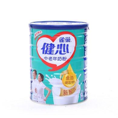 $雀巢怡養健心中老年奶粉 NC1(800g)