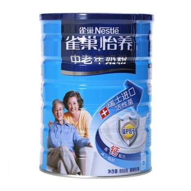 $CD1雀巢怡養中老年奶粉益護因子配方 NC2(850g)