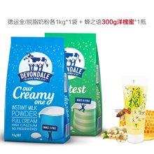 Devondale/德运奶粉 全/脱脂成人奶粉澳洲进口1kg各1袋+300g洋槐蜜