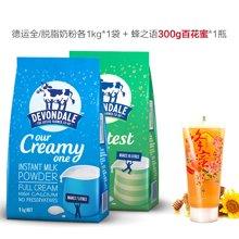 Devondale/德运奶粉 全/脱脂成人奶粉澳洲进口1kg各1袋+300g百花蜜