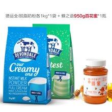 Devondale/德运奶粉 全/脱脂成人奶粉澳洲进口1kg各1袋+950g百花蜜