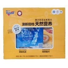 纽仕兰牧场调制乳粉+澳诺滋农场燕麦片(礼盒)(2kg)