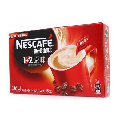 ¥雀巢咖啡1+2原味30條裝 NC1(30*15g)