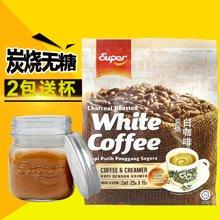 马来西亚 怡保炭烧超级/SUPER 白咖啡二合一 速溶白咖啡粉 375g