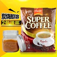 进口咖啡新加坡super超级咖啡即溶三合一原味800g 40包*20g