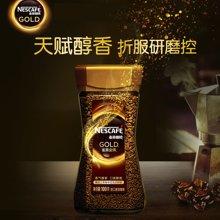 雀巢咖啡法国进口金牌烘焙纯醇香黑咖啡即溶速溶咖啡特浓100g