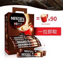 雀巢咖啡1+2三合一特浓咖啡粉90条*13g礼盒装速溶咖啡1170g