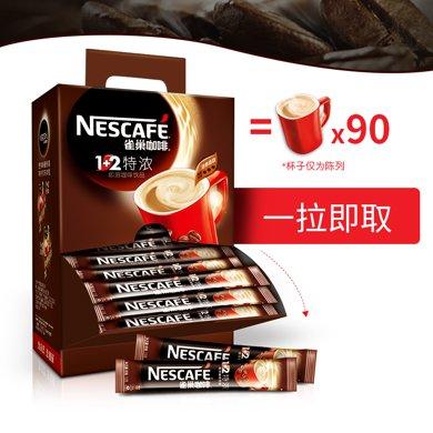 雀巢咖啡1+2三合一特濃咖啡粉90條*13g禮盒裝速溶咖啡1170g