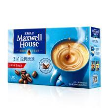 麥斯威爾三合一經典原味咖啡(390g)