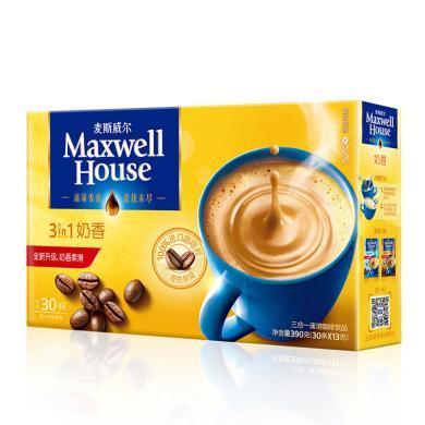 麥斯威爾三合一奶香咖啡(390g)