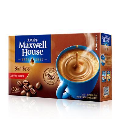 麥斯威爾三合一特濃咖啡(390g)