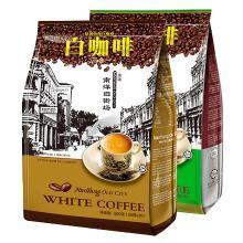 马来西亚进口三合一白咖啡 原味榛果味三合一速溶咖啡粉600g南洋旧街场