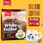 马来西亚进口版 怡保超级SUPER炭烧白咖啡原味三合一600g(15*40G)