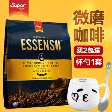 super/超级进口艾昇斯Essenso微?#24515;?#38463;拉比卡速溶咖啡粉二合一320g