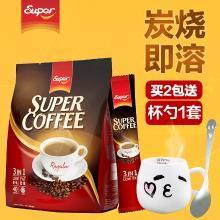 進口咖啡新加坡super超級咖啡即溶三合一原味800g 40包*20g