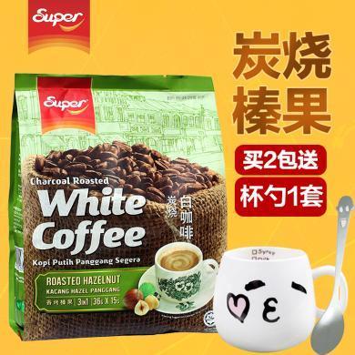 馬來西亞進口 怡保SUPER超級炭燒香烤榛果味速溶炭燒白咖啡 540G