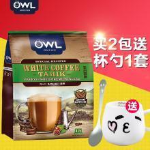 进口 新加坡 OWL猫头鹰三合一拉白咖啡速溶咖啡榛果味白咖啡600g
