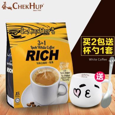 馬來西亞 澤合怡保白咖啡王king三合一速溶咖啡600g