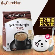 澤合怡保白咖啡3合1 原味三合一白咖啡600g馬版
