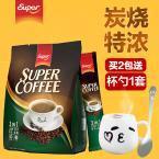 新加坡进口 超级SUPER 特浓3合1速溶咖啡 600G