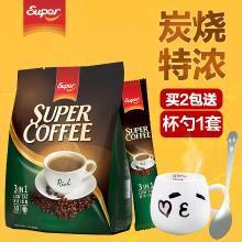新加坡進口 超級SUPER 特濃3合1速溶咖啡 600G