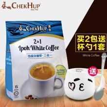 馬來西亞原裝進口 澤合無糖白咖啡二合一速溶咖啡粉450g