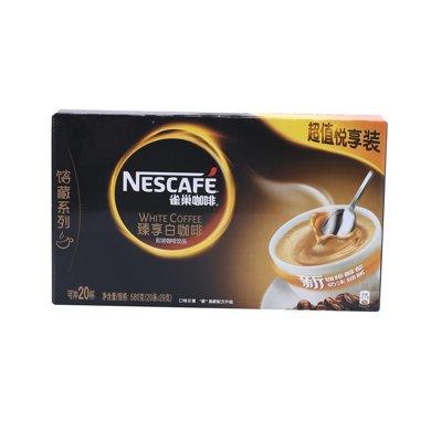 #雀巢咖啡臻享白咖啡(20*29g)
