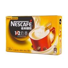 雀巢咖啡1+2奶香30条装 NC2(30*15g)