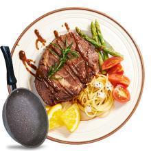食王记 赤豪 澳洲家庭牛排套餐团购100g*10单片新鲜进口牛肉菲力黑椒送 刀 叉 锅 非原切牛排