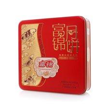 富錦雙黃白蓮蓉月餅(710g)