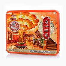 廣州酒家蛋黃果仁紅豆沙月餅(750g)