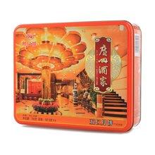 廣州酒家五仁月餅(750g)