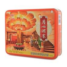 廣州酒家雙黃純白蓮蓉月餅 NC3(750g)