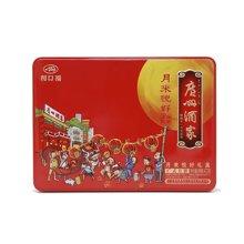 廣州酒家月來悅好月餅(472g)