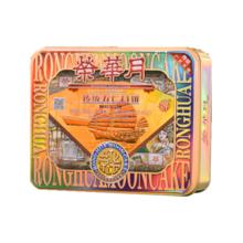 榮華傳統伍仁月餅(長方鐵盒)(608g)