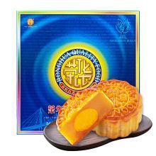榮華六福月餅(禮盒裝)(897g)