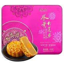 優尚優品蛋黃白蓮蓉月餅(420g)
