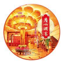 廣州酒家七星伴月月餅(922.5g)