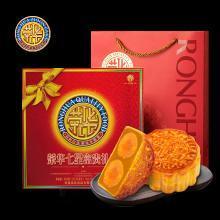 蘇氏榮華七星富貴月餅禮盒蛋黃月餅清香雙黃蓮蓉多口味禮盒裝團購