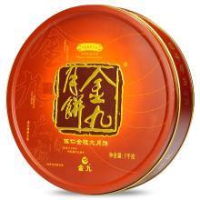 金九伍仁金腿大餅(1000g)