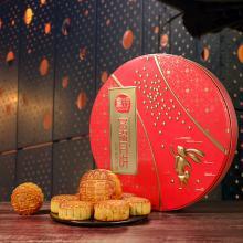 富锦月饼礼盒装广式月饼散装多口味蛋黄月饼七星伴月月饼1038g