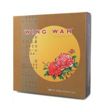 元朗荣华迷你七星伴月月饼(780g)