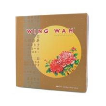 元朗荣华巨型铁盒七星伴月月饼(1480g)