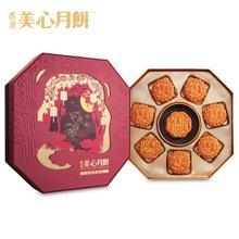 美心七星伴明月月餅禮盒(1350g)
